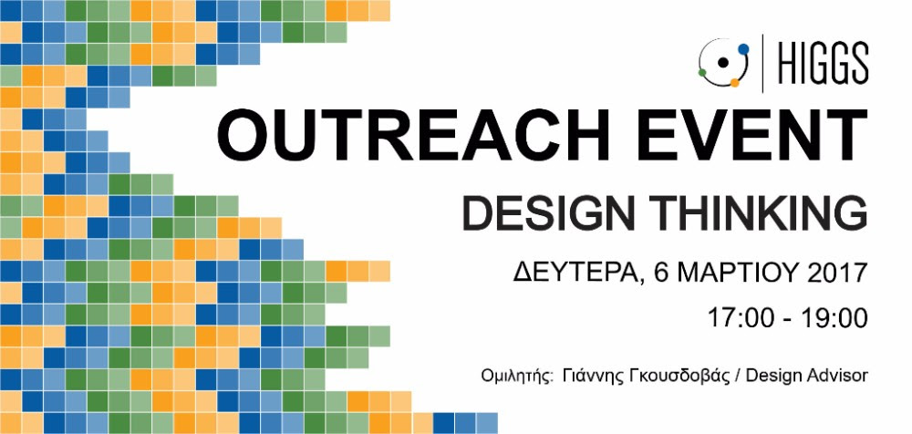 OUTREACH EVENT: DESIGN THINKING