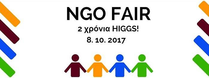 HIGGS NGO FAIR