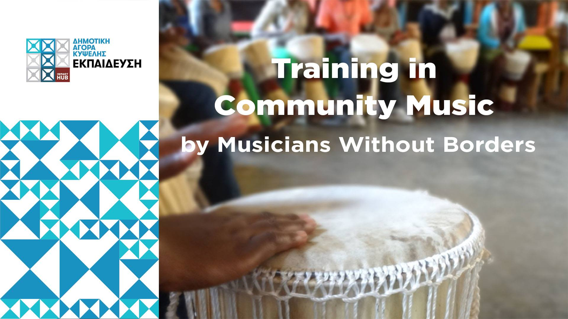 Training in Community Music by Musicians Without Borders
