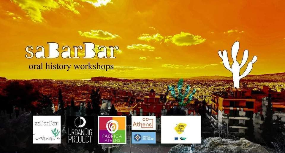 SabarBar: Online Oral History Workshops