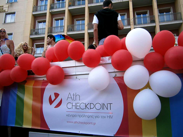 ΑTH Check Point