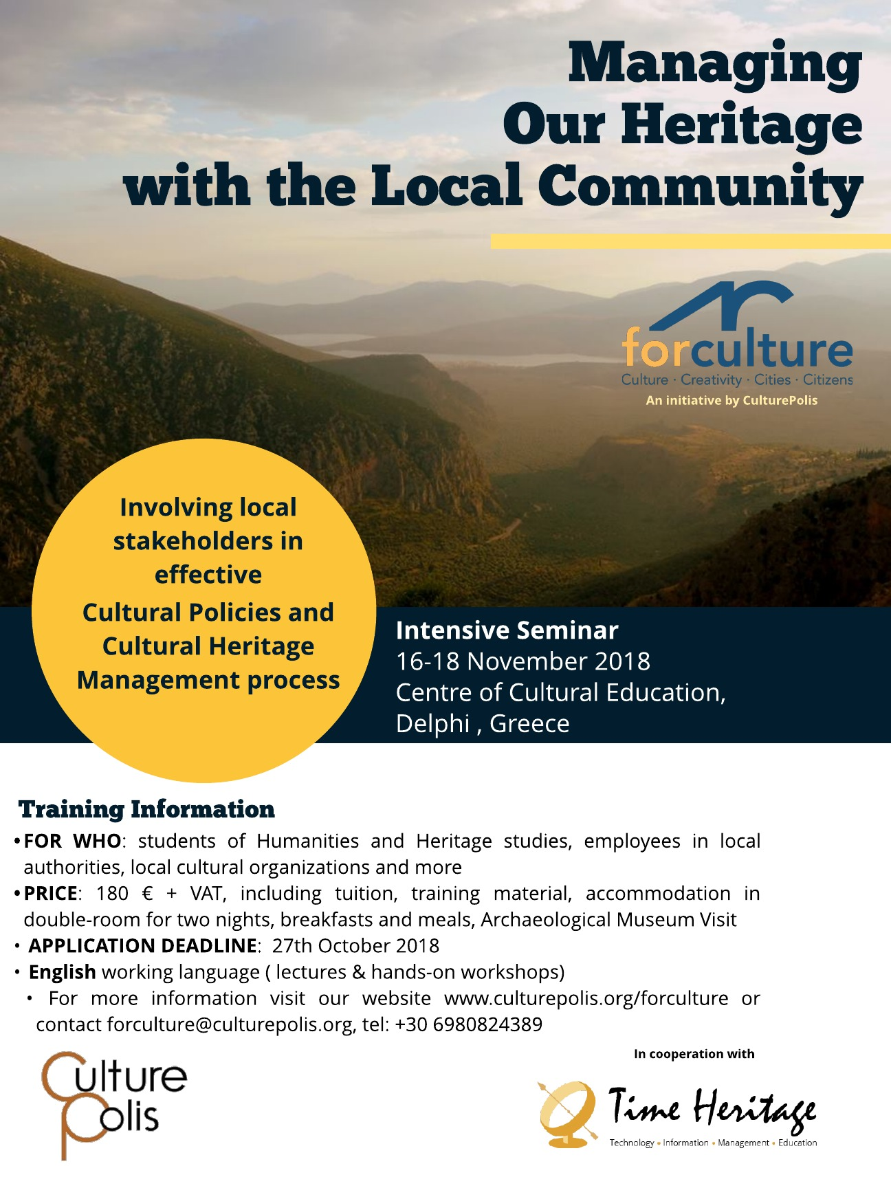 Managing our Heritage with the Local Community_ Intensive Seminar in Delphi